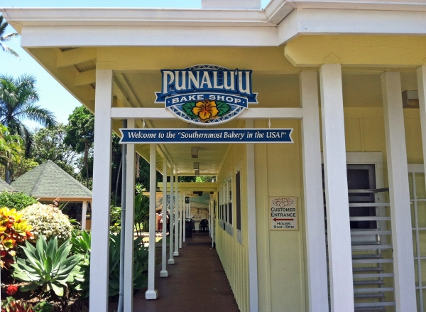 Known for its sweet bread and pastries, Punalu'u Bake Shop is also the southernmost bakery in the United States!