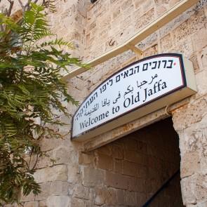 Entering Old Jaffa.